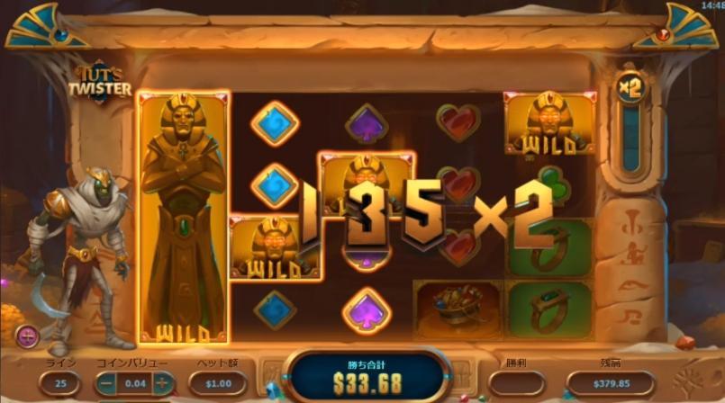 f:id:gambler-hikaru:20180730191658j:plain