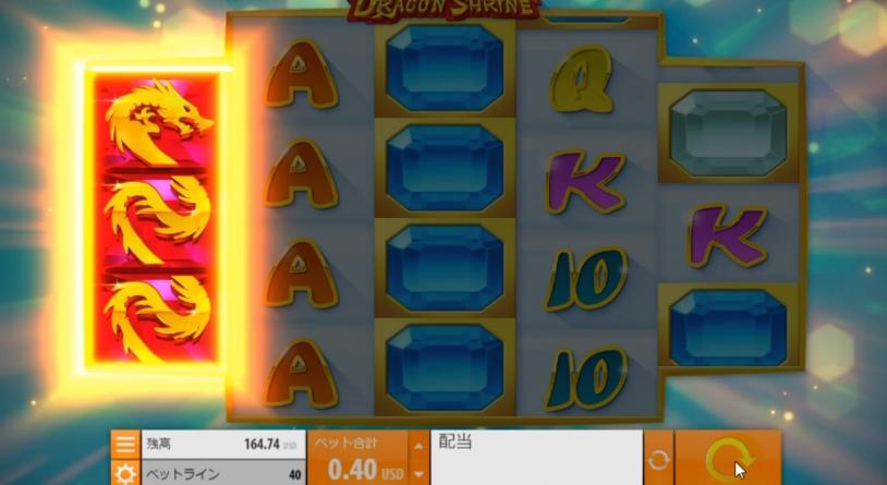 f:id:gambler-hikaru:20180802201537j:plain