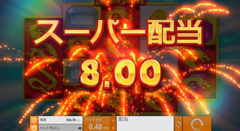 f:id:gambler-hikaru:20180802201839j:plain