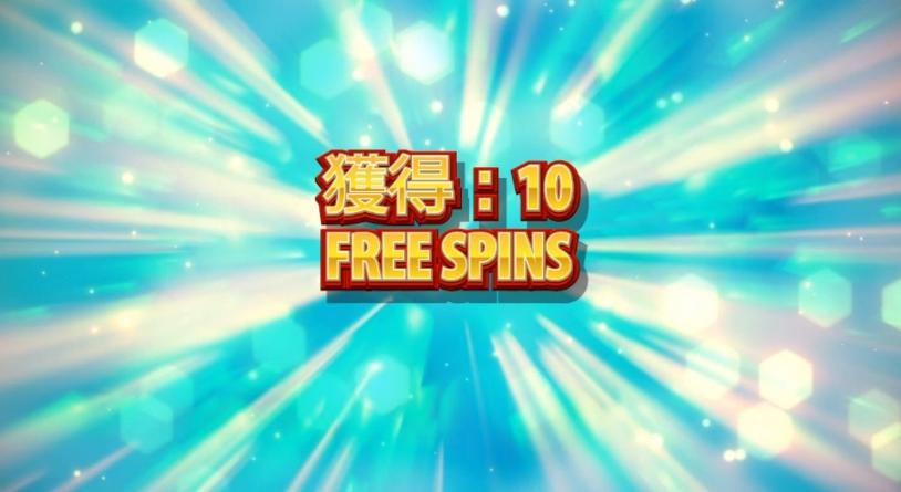 f:id:gambler-hikaru:20180802202200j:plain