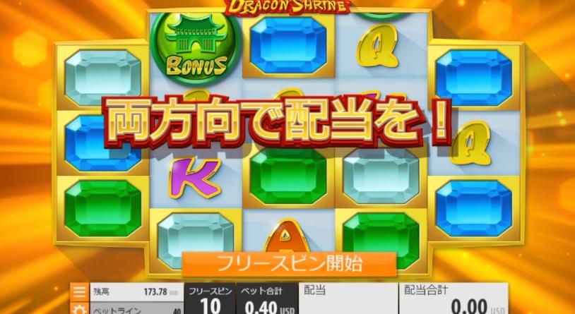 f:id:gambler-hikaru:20180802202216j:plain