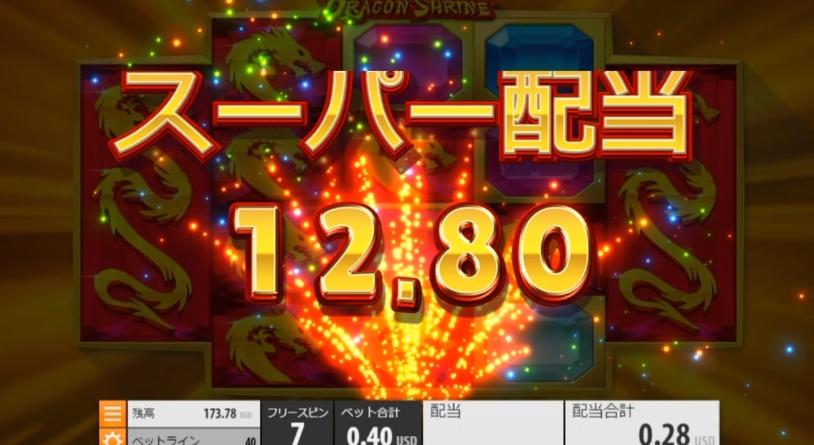 f:id:gambler-hikaru:20180802202412j:plain