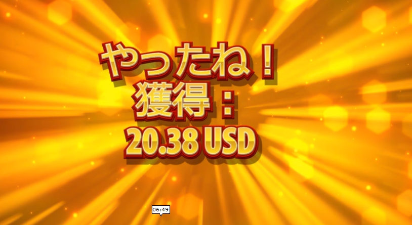 f:id:gambler-hikaru:20180802202545j:plain