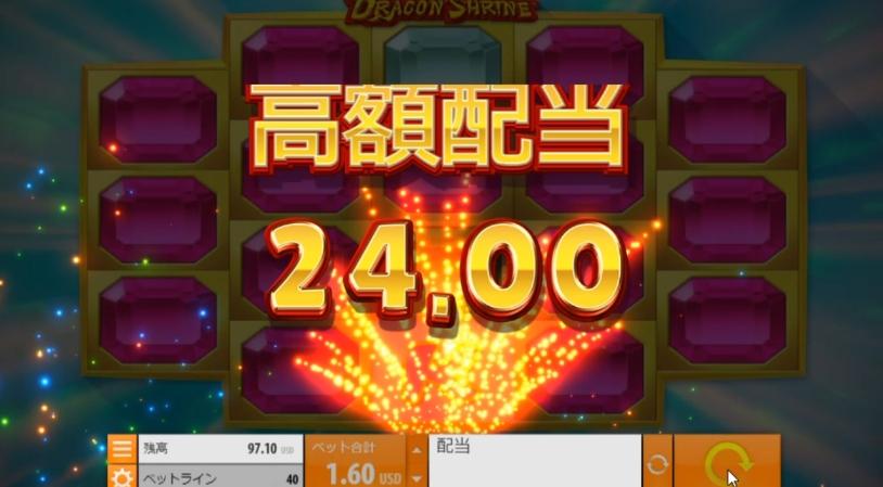 f:id:gambler-hikaru:20180802203039j:plain