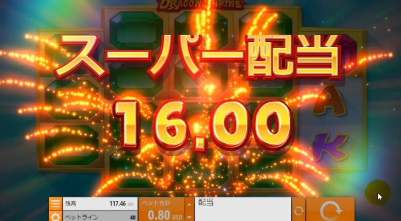 f:id:gambler-hikaru:20180802203211j:plain