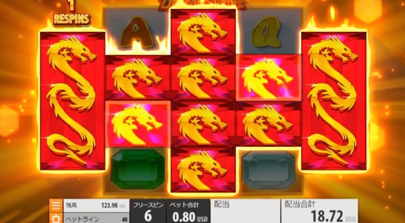 f:id:gambler-hikaru:20180802203517j:plain