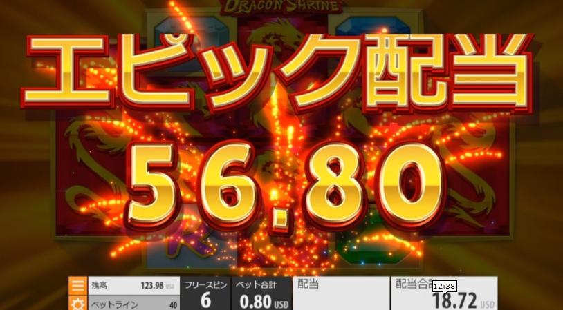 f:id:gambler-hikaru:20180802203538j:plain