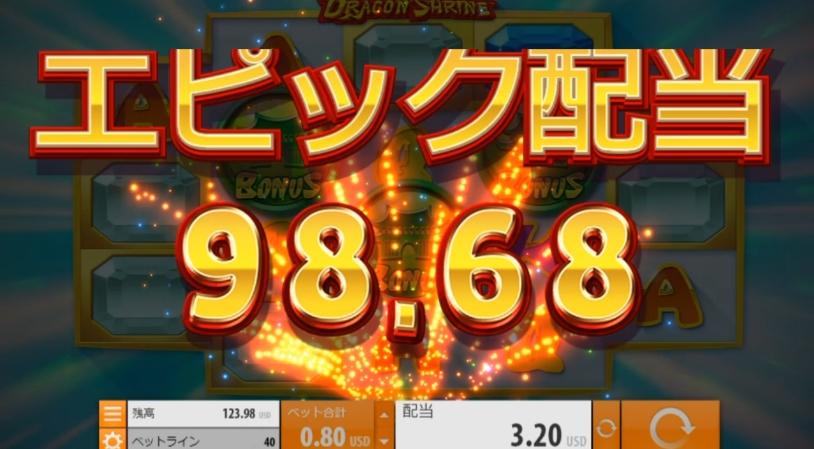 f:id:gambler-hikaru:20180802203609j:plain
