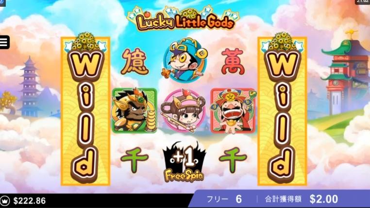 f:id:gambler-hikaru:20180803103714j:plain