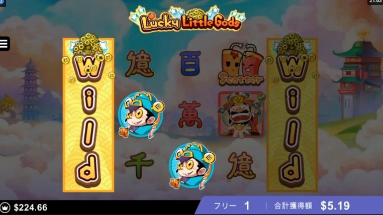 f:id:gambler-hikaru:20180803103806j:plain