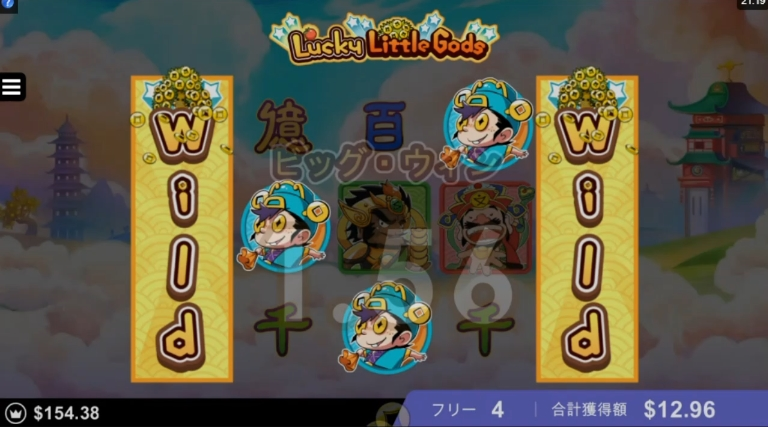 f:id:gambler-hikaru:20180803104805j:plain
