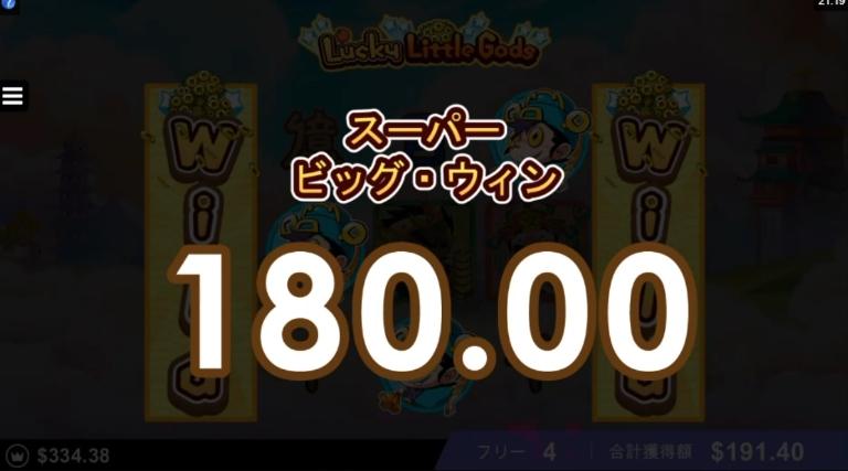 f:id:gambler-hikaru:20180803104848j:plain