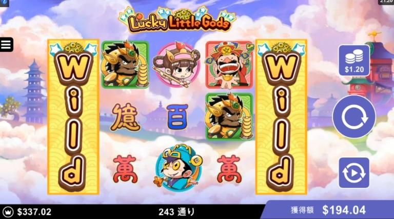f:id:gambler-hikaru:20180803105121j:plain