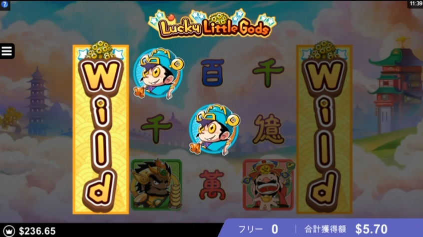 f:id:gambler-hikaru:20180803203200j:plain