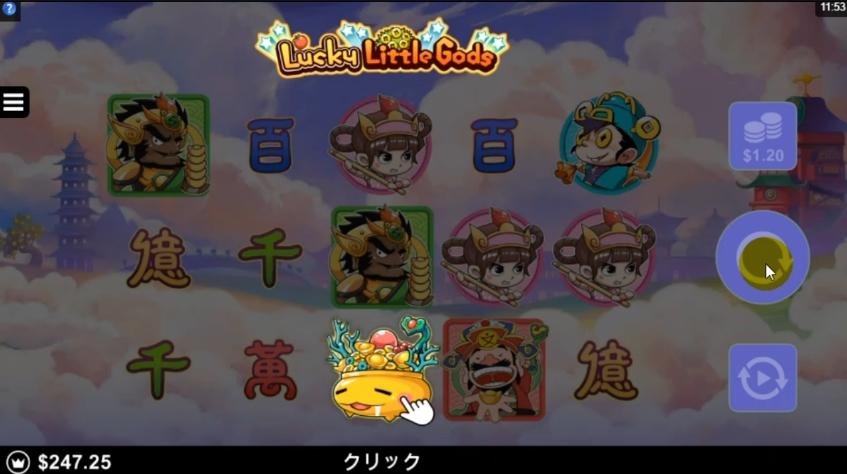 f:id:gambler-hikaru:20180803203532j:plain
