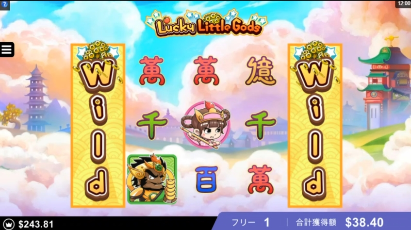 f:id:gambler-hikaru:20180803203854j:plain