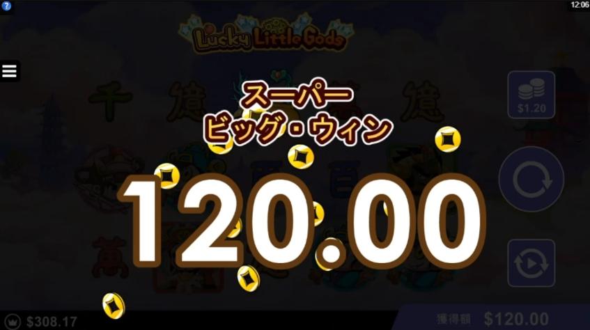 f:id:gambler-hikaru:20180803204235j:plain