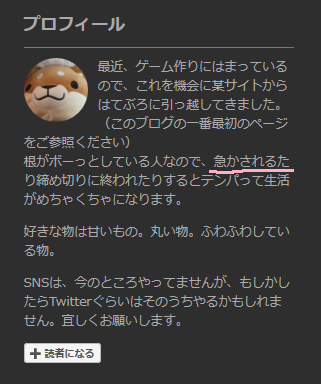 f:id:game-app_tsukuro:20190309222929p:plain