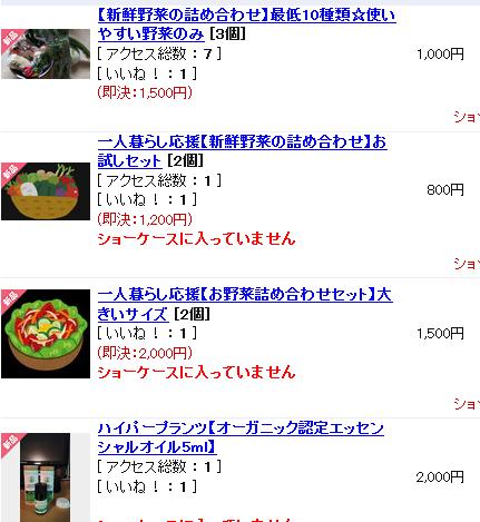 f:id:game-app_tsukuro:20190311074621p:plain