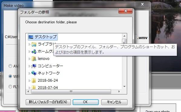 f:id:game-app_tsukuro:20190313221727j:plain