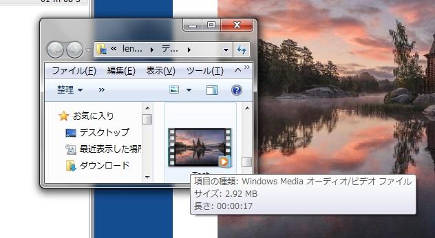 f:id:game-app_tsukuro:20190313222158j:plain