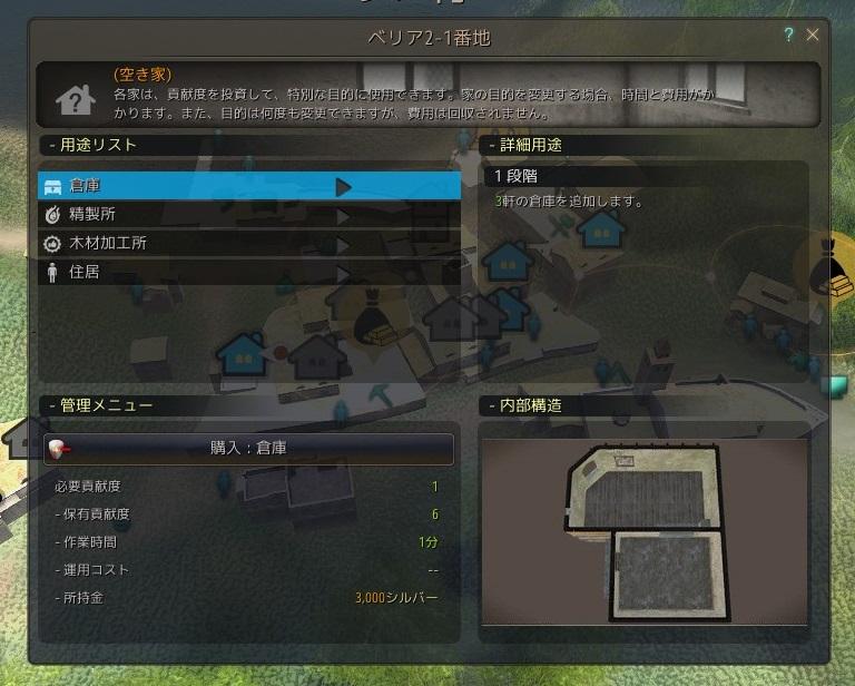 f:id:game-archives:20170214190451j:plain