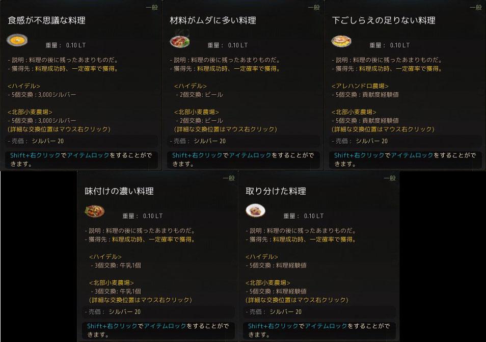 f:id:game-archives:20170301035237j:plain