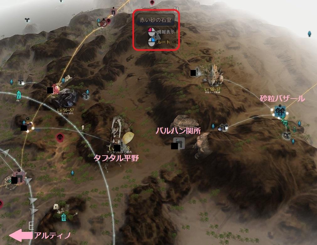 f:id:game-archives:20170316023039j:plain