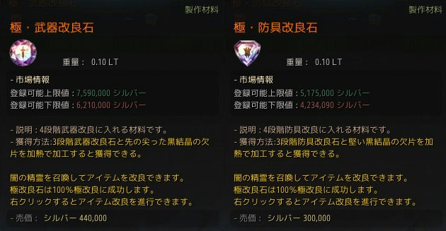 f:id:game-archives:20170320094300j:plain