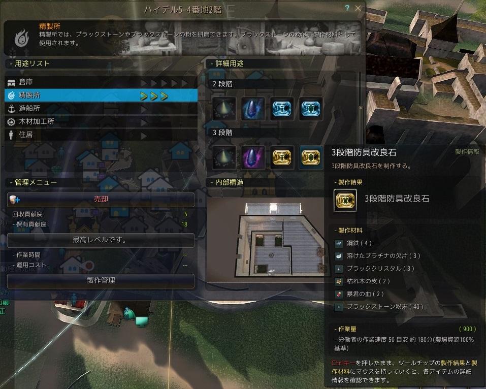 f:id:game-archives:20170320094905j:plain