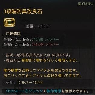 f:id:game-archives:20170320100402j:plain
