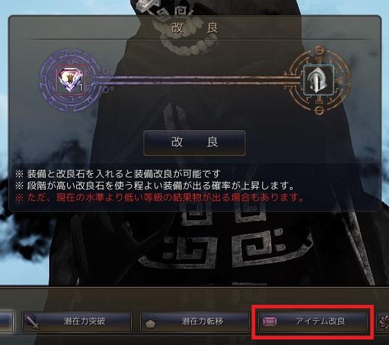f:id:game-archives:20170320100922j:plain