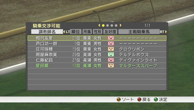 f:id:game-bakari:20141002070904j:plain