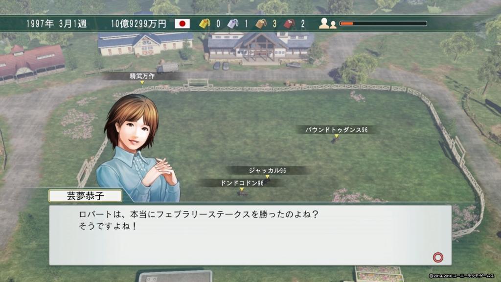 f:id:game-bakari:20160611220524j:plain