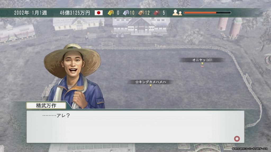 f:id:game-bakari:20160615233230j:plain