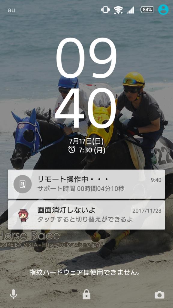 f:id:game-bakari:20160718071837p:plain:w400