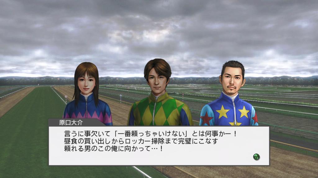 f:id:game-bakari:20160923221048j:plain