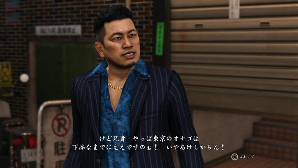 f:id:game-bakari:20161220200648j:plain