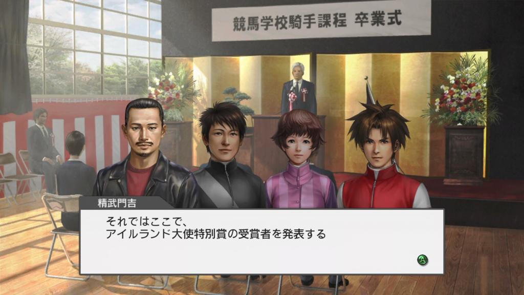 f:id:game-bakari:20170808221421j:plain