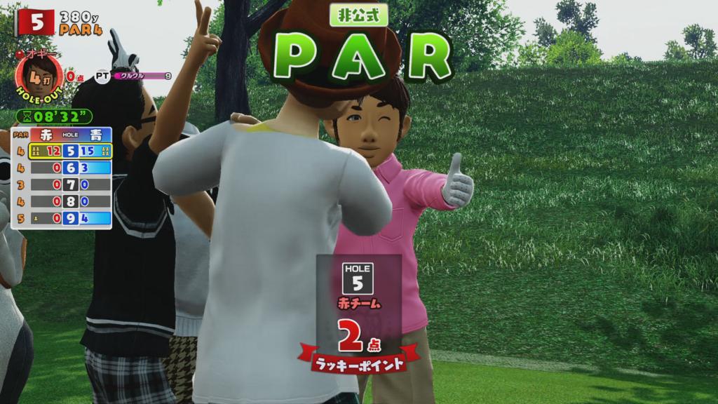 f:id:game-bakari:20170903203001j:plain