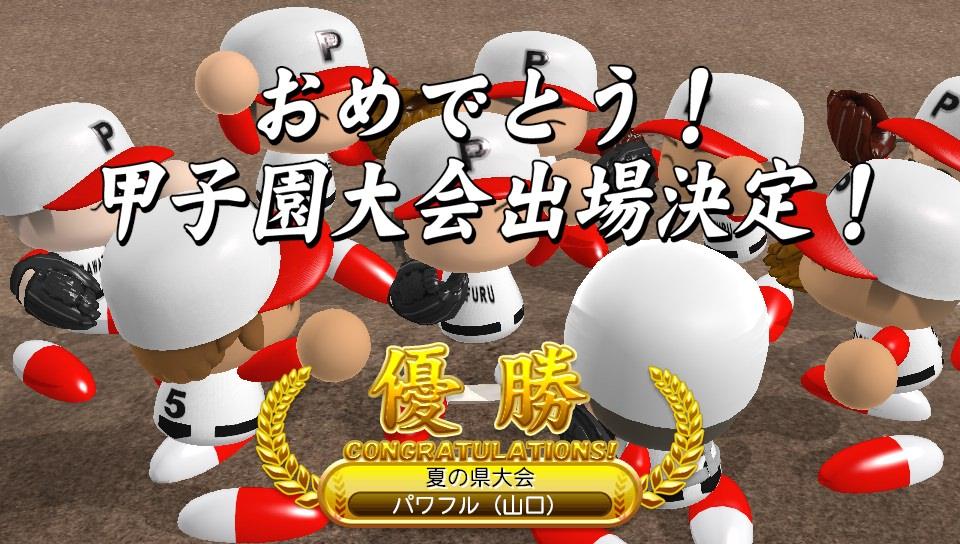 f:id:game-bakari:20170913204031j:plain