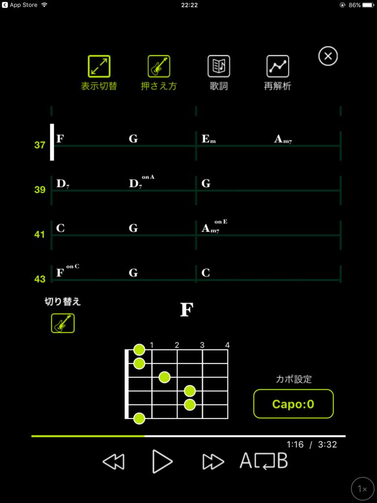 f:id:game-bakari:20170928223841p:plain:w350
