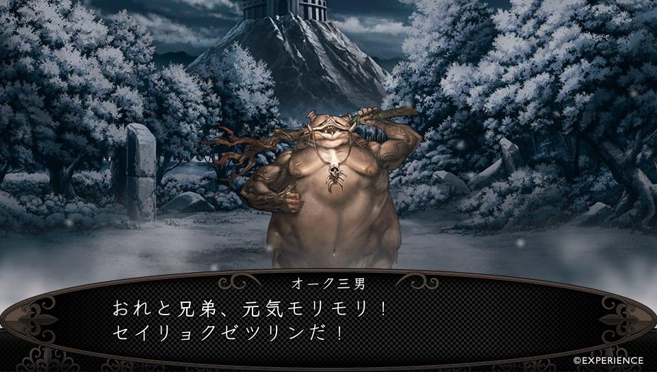 f:id:game-bakari:20171112103514j:plain