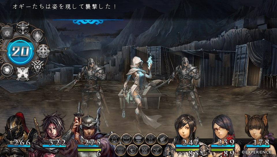 f:id:game-bakari:20171112220127j:plain