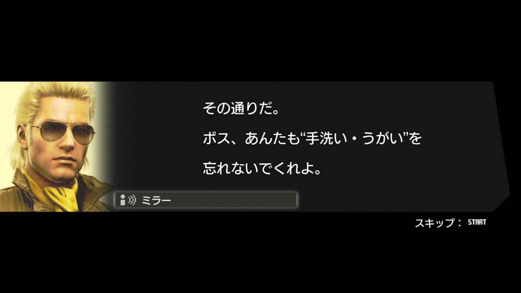 f:id:game-bakari:20171123202058j:plain