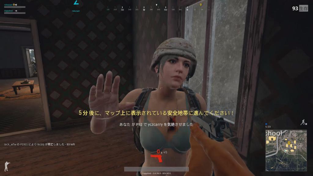 f:id:game-bakari:20171230234435p:plain