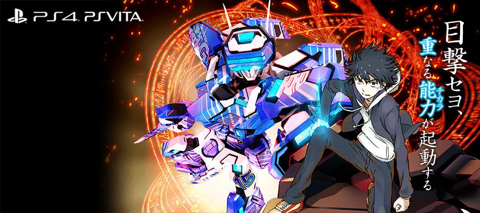 f:id:game-bakari:20180214210731j:plain