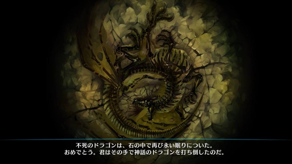 f:id:game-bakari:20180311191651j:plain