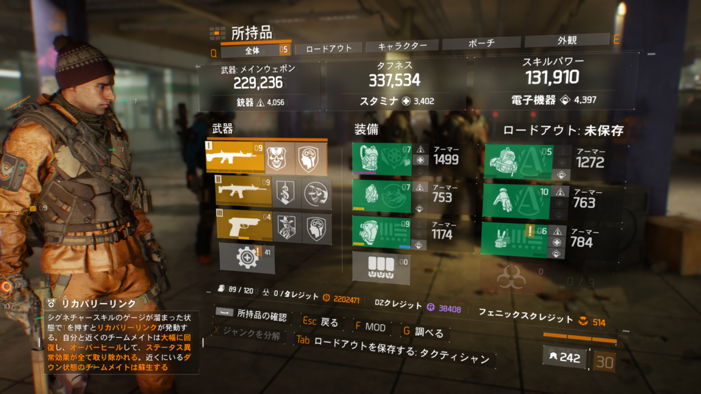 f:id:game-bakari:20180507220505p:plain