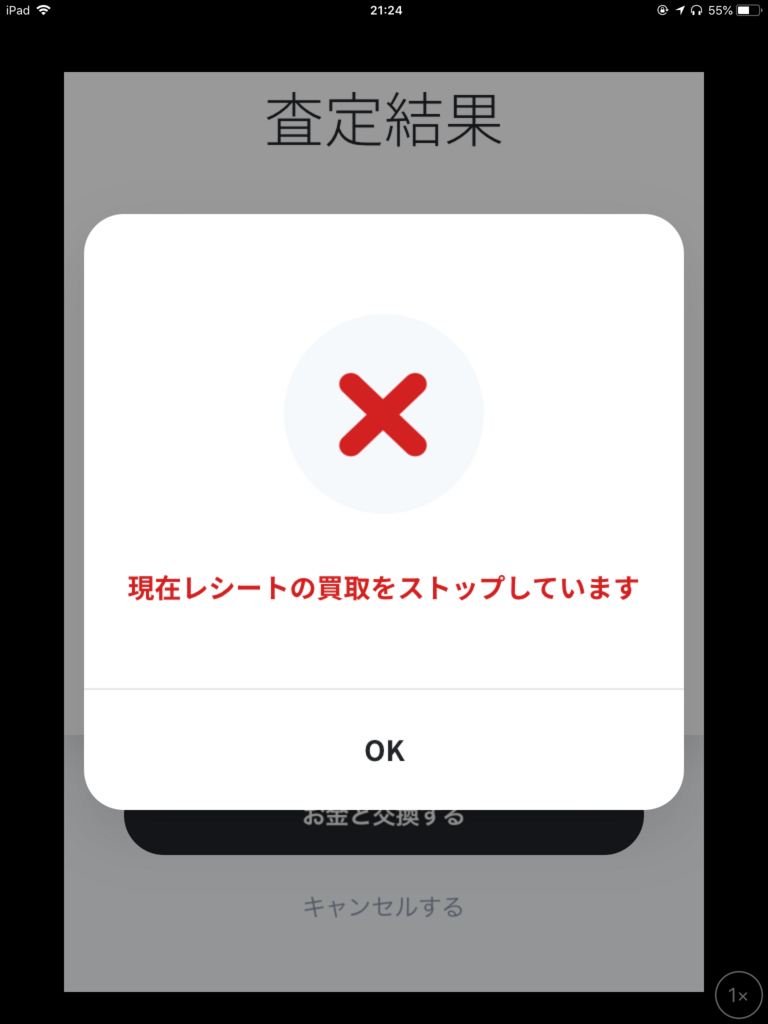 f:id:game-bakari:20180612213112p:plain:w350